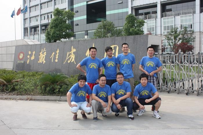 公司員工參加籃球友誼賽